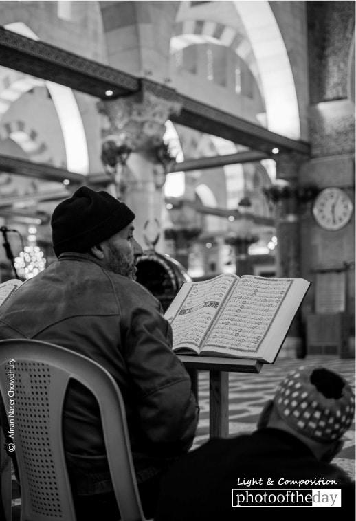 Inside the Masjid al-Qibli, by Afnan Naser Chowdhury