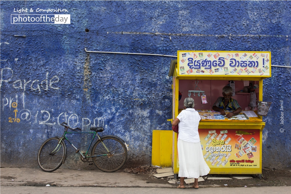 A Lottery Stall, by Jabbar Jamil