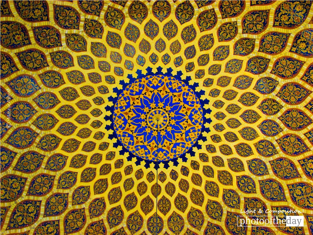 Mesmerizing Pattern, by Masrur Ashraf