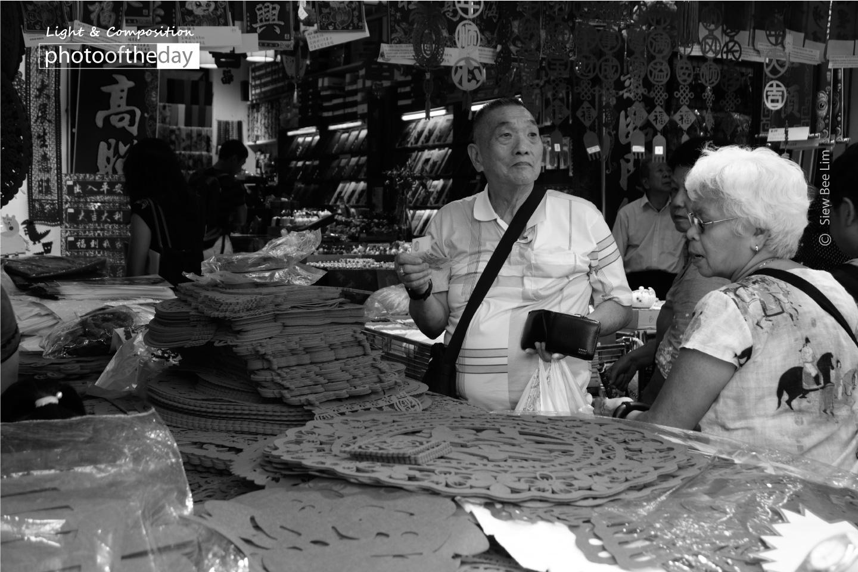 A Customer by Siew Bee Lim