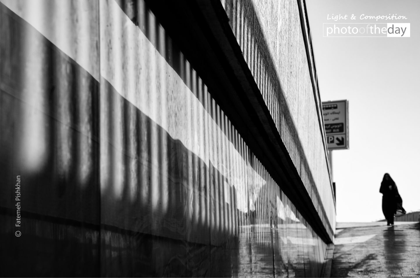 Underpass by Fatemeh Pishkhan
