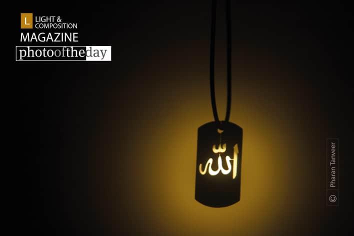 Allah hu Akbar, by Pharan Tanveer
