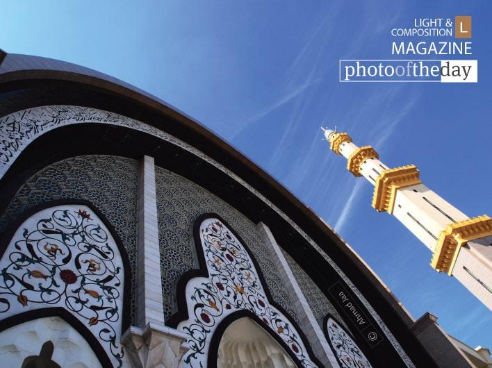 Masjid Wilayah, by Ahmad Jaa