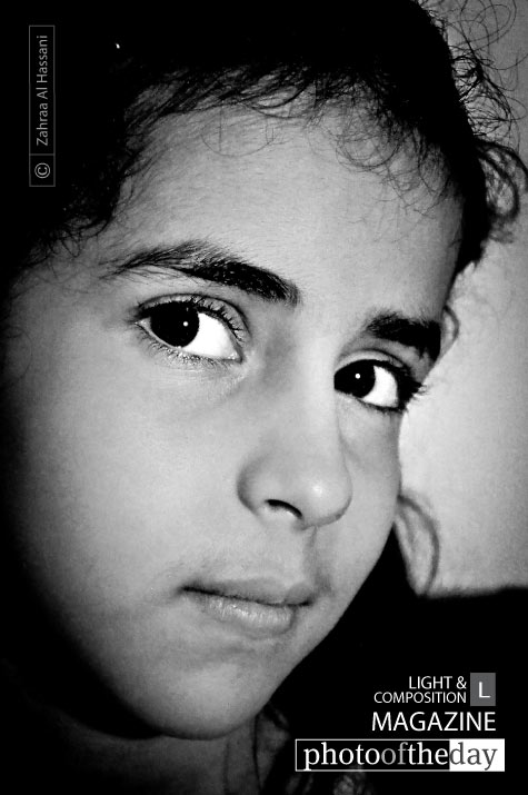 Soul Mirror, by Zahraa Al Hassani