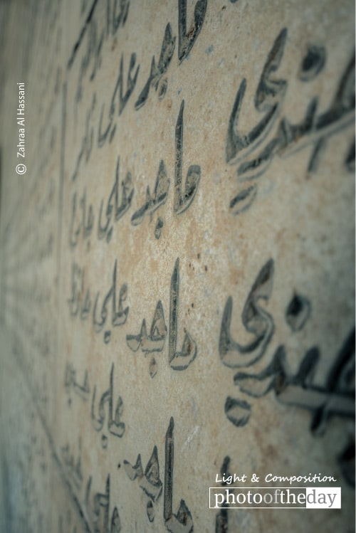 Immortal Names, by Zahraa Al Hassani