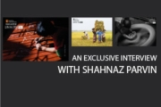 interviewshanazthumb