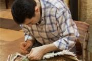 Carpet Repair, by Keith Goldstein