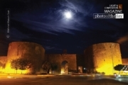 Diyarbakir Castle under the Moonlight, by Mehmet Masum