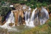 Muradiye Waterfall in Van, by Mehmet Masum