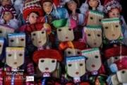 Hmong Puppets, by Ryszard Wierzbicki