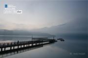 Misty Morning, by Sanjoy Sengupta