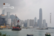 Hong Kong Bay, by Ryszard Wierzbicki
