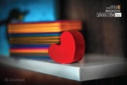 When There Is Love - Life Begins, by Zahraa Al Hassani