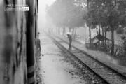 Rainy Good Bye, by Shahnaz Parvin