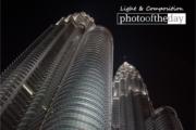 The Night View of Petronas, by Sandeep Nair