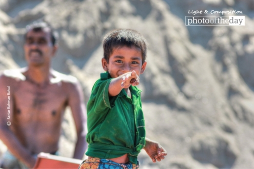 Look at That, by Saniar Rahman Rahul