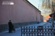 Forbidden City Exit, by Ryszard Wierzbicki