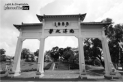 The Arch of Former Nanyang University, by Siew Bee Lim