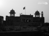 The Royal Fort, by Jabbar Jamil