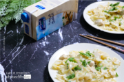 Farfalle Pasta with the White Sauce by Hanan AboRegela