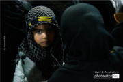 A Child on the Day of Muharram