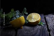 Just Lemon by Petrana Nedelcheva